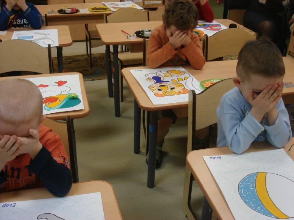 Конспект НОД по художественно — эстетическому развитию для детей 4–5 лет с  нарушением зрения 08aa443047d23