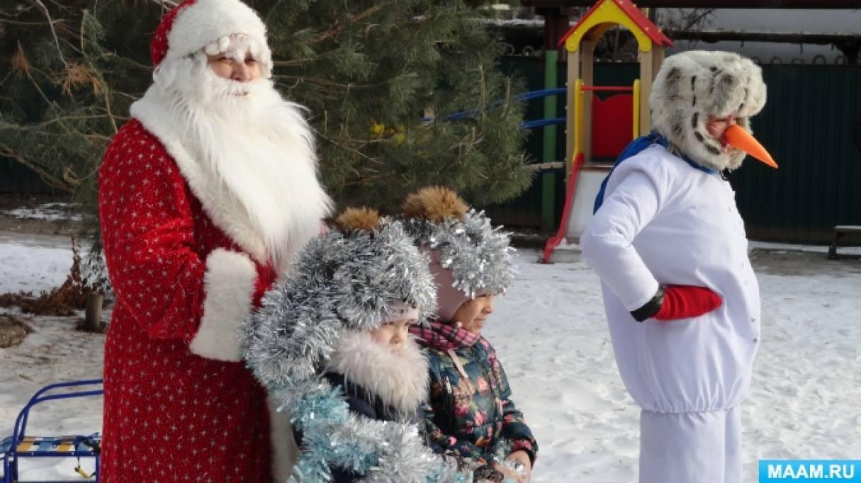 Развлечение «Зима для сильных ловких смелых» на улице с родителями