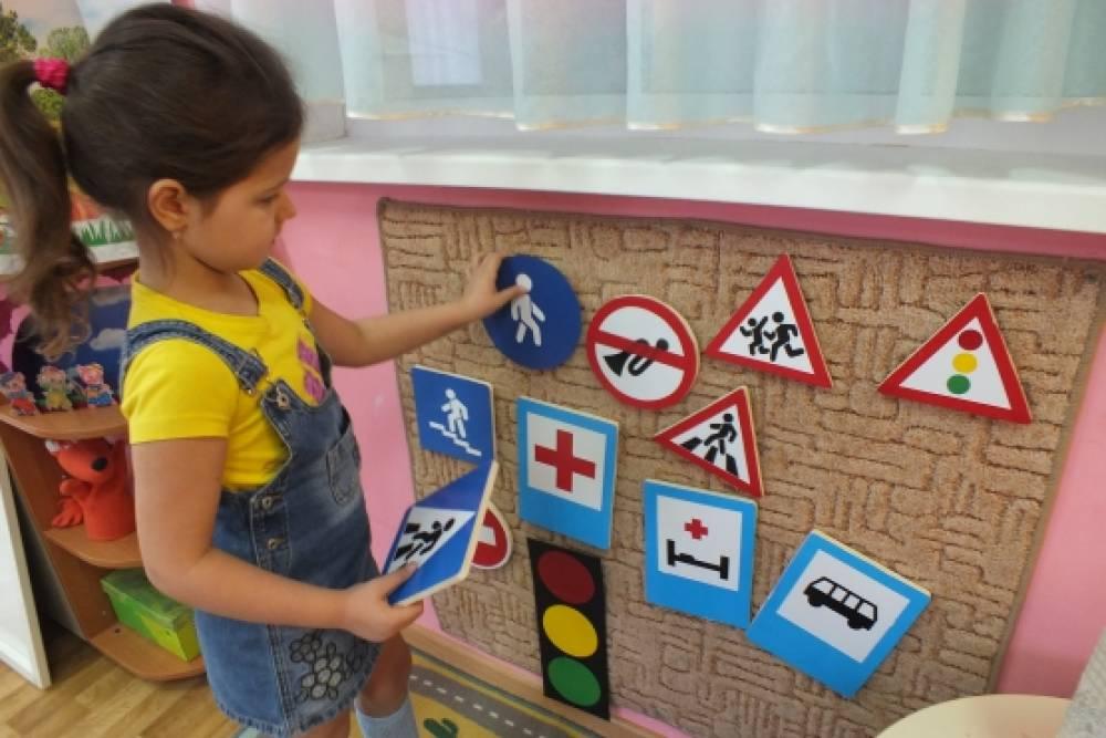 Дорожные знаки в детский сад своими руками 5