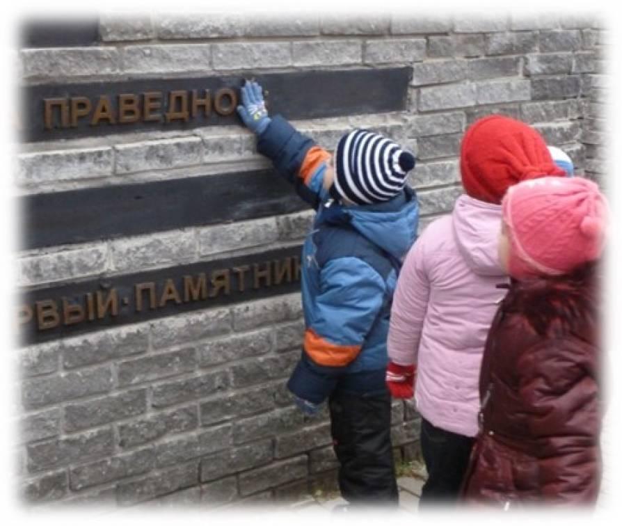 знакомство детей с ближним зарубежьем