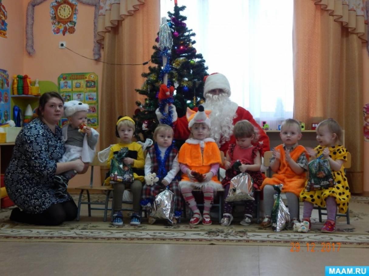 Сценарий детского праздника «Новый год для малышей»