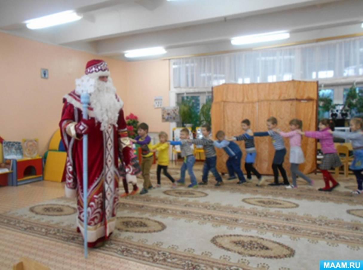 Развлечение «День рождения Деда Мороза»