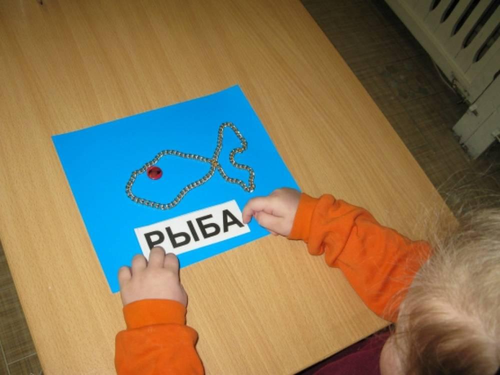 как познакомить детей с названиями пальцев