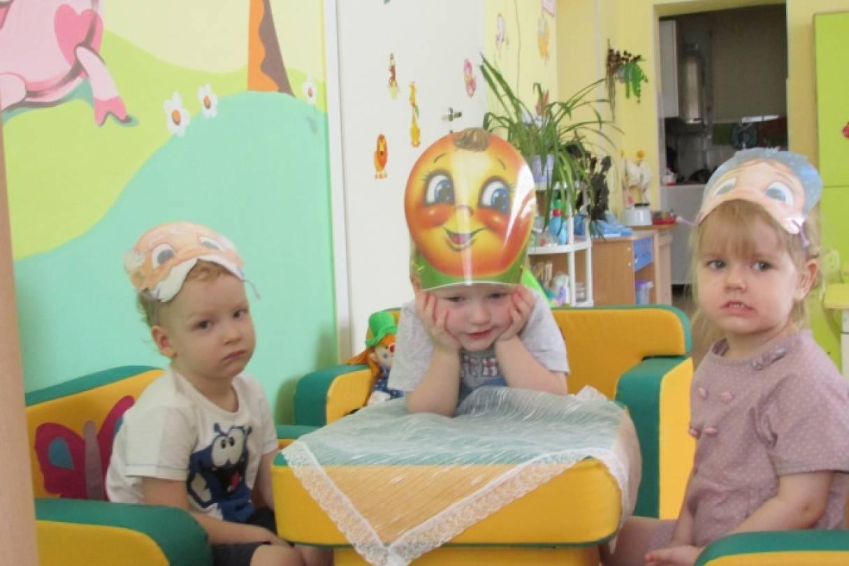 знакомство деток в детском саду