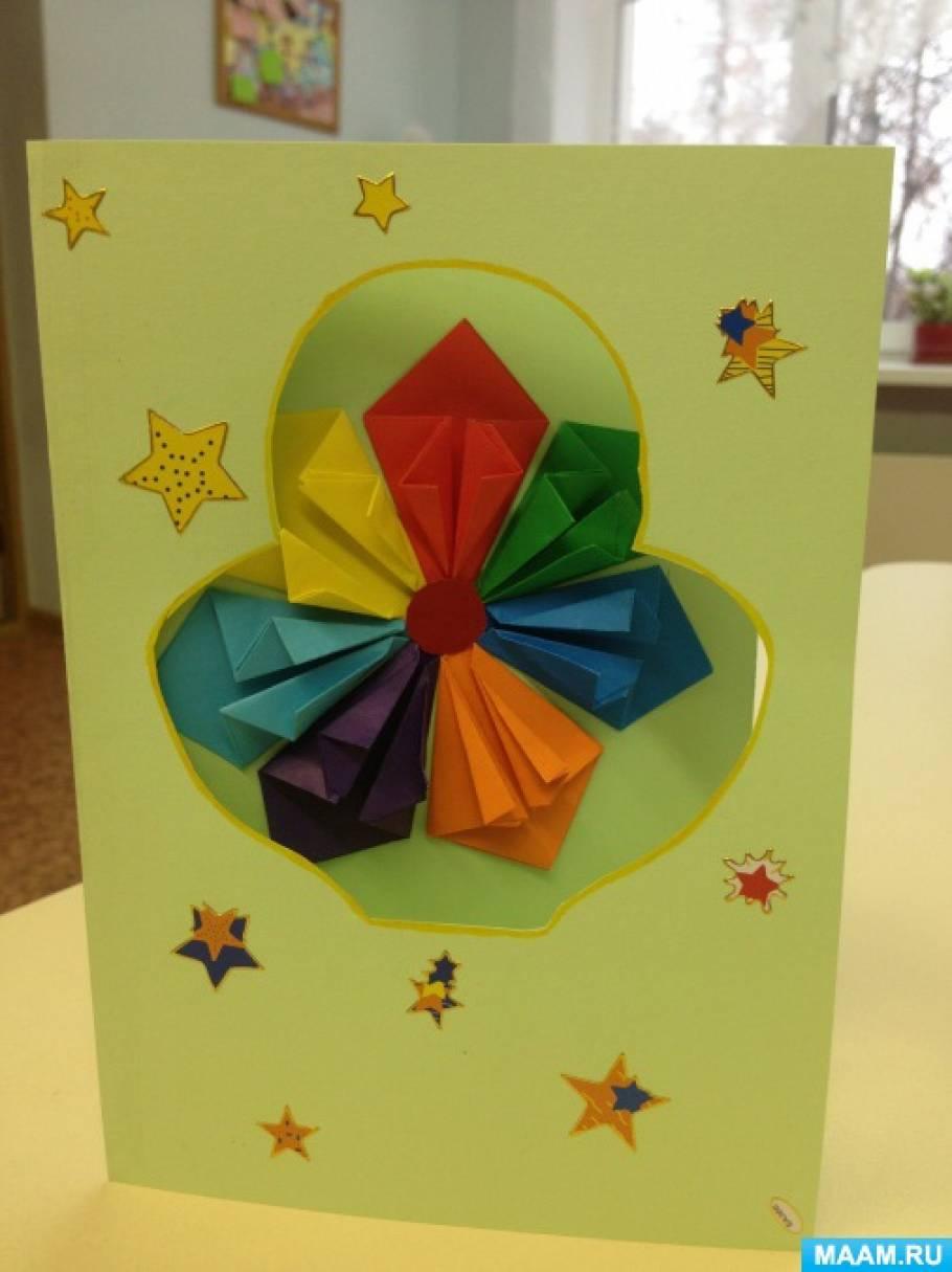 Поздравительная открытка «Цветок желаний» в технике оригами
