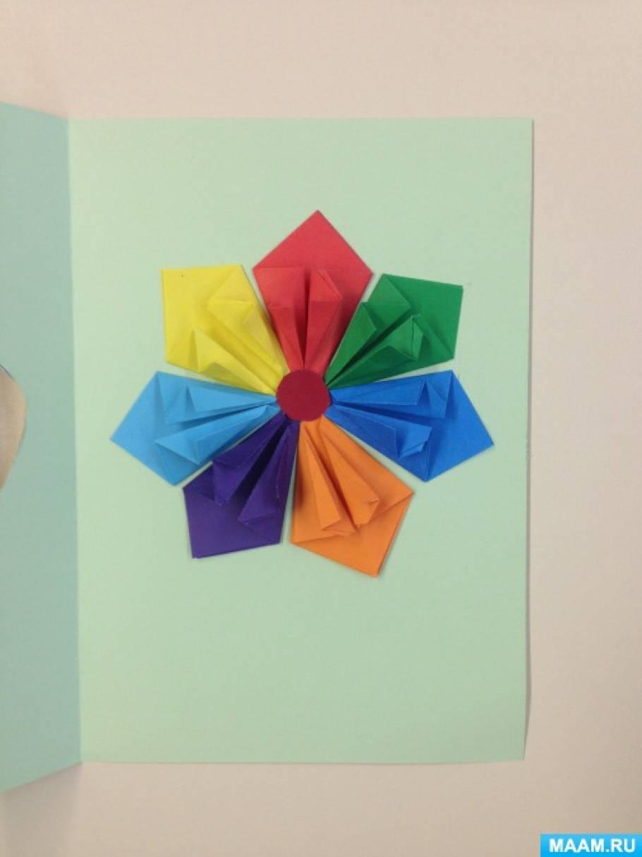 Анимация, цветок оригами в открытку