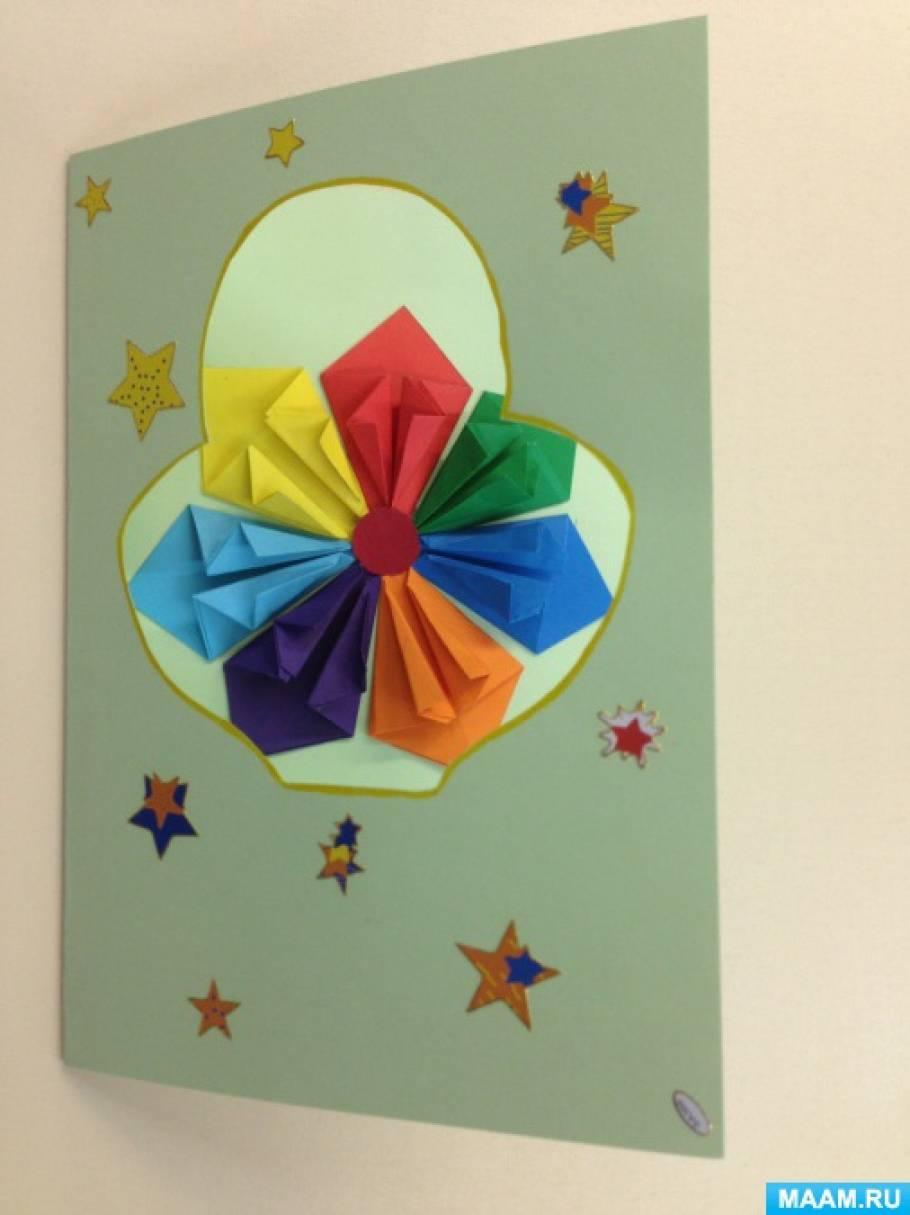 Оригами для средней группы цветок