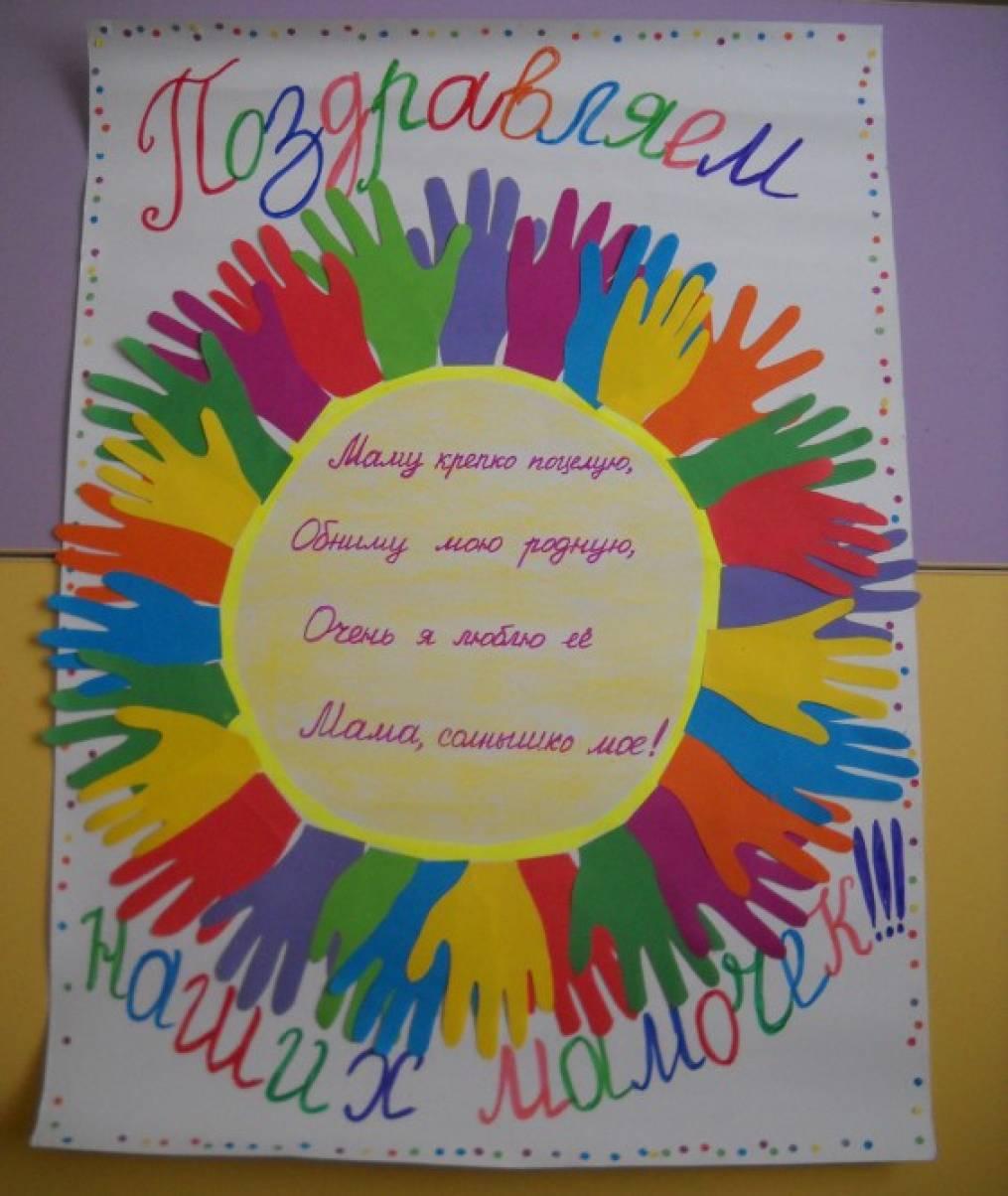 Поздравление с днем рождения воспитателя общежития 65