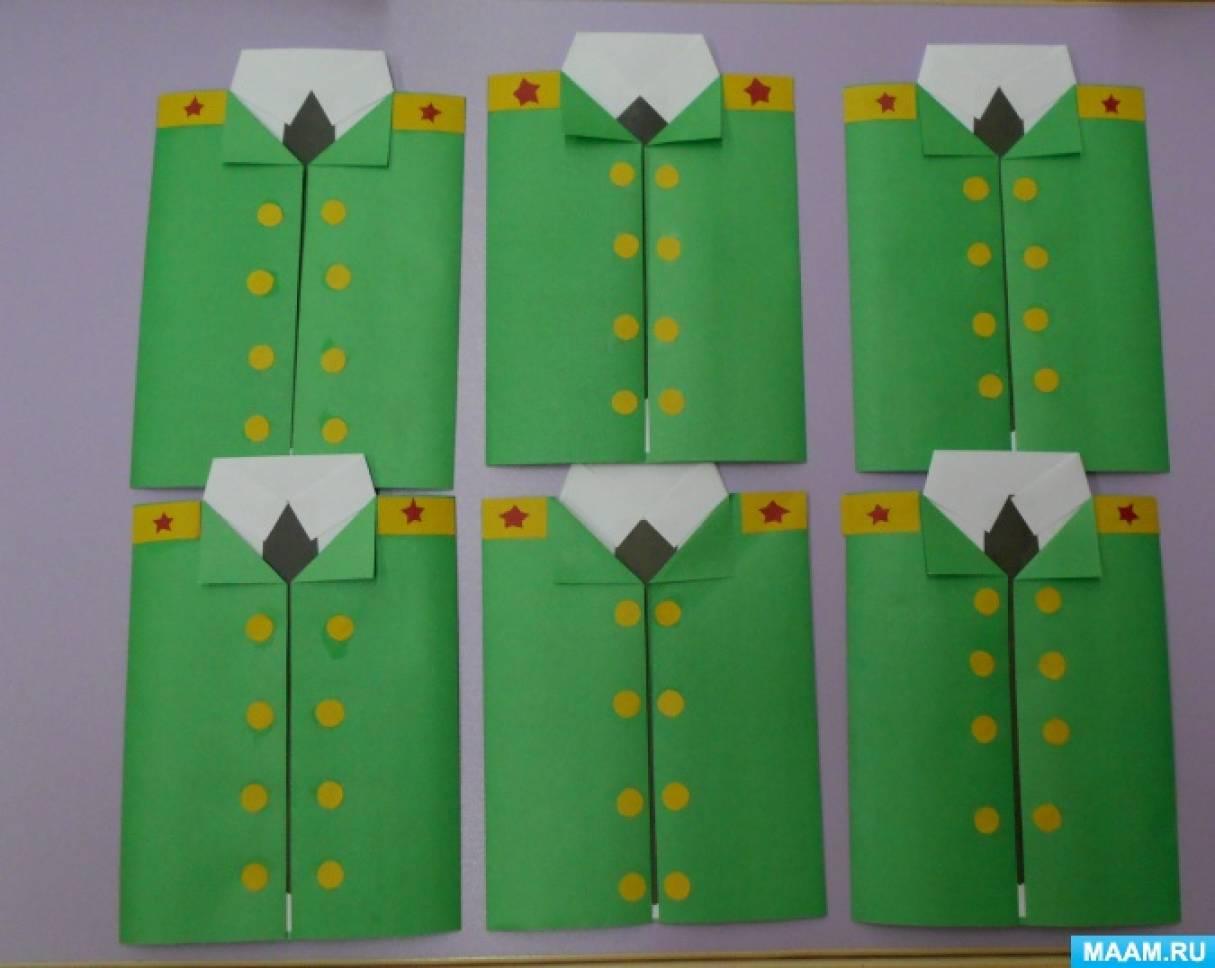"""Мастер-класс по изготовлению подарка для пап """"Офицерский мундир"""" для детей старшего дошкольного возраста. Воспитателям детских с"""