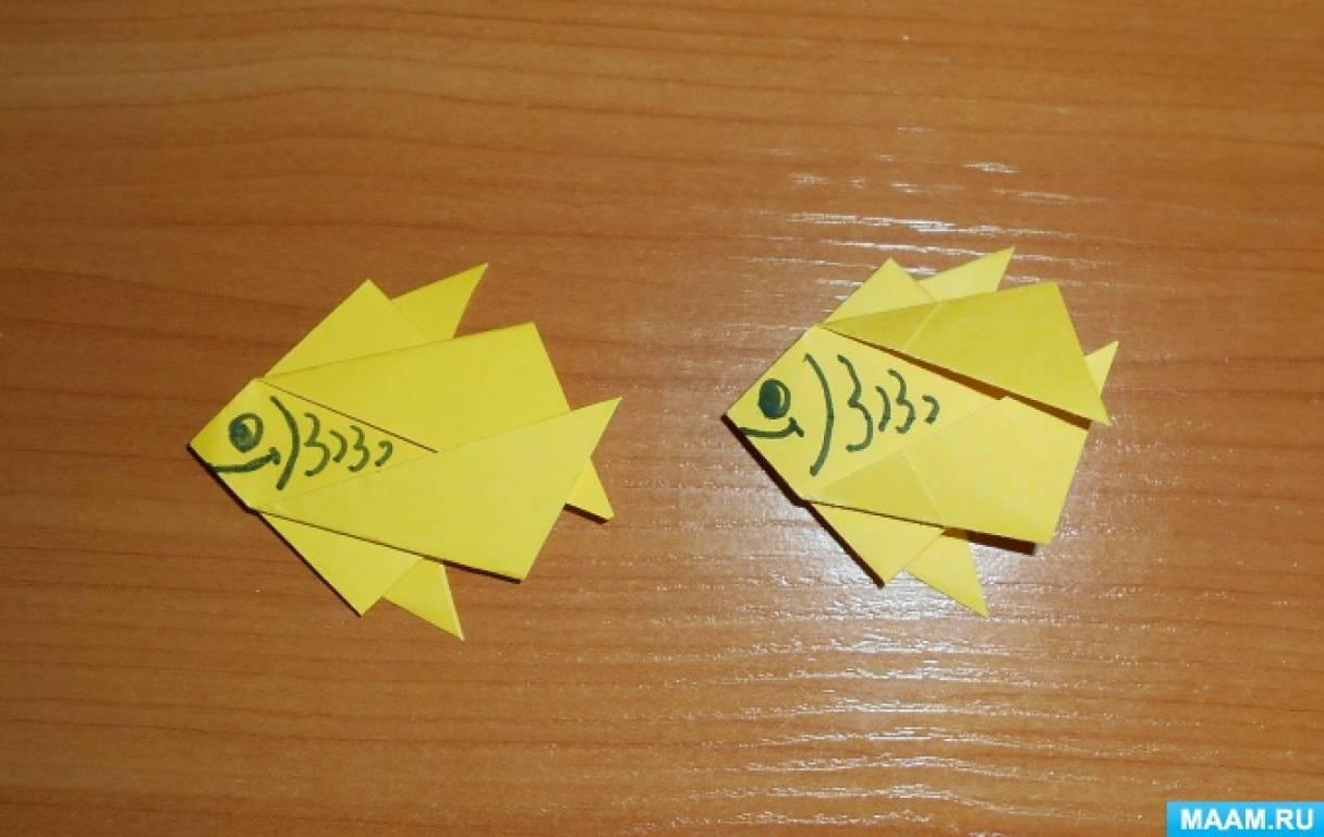 Мастер-класс по конструированию из бумаги в технике «оригами»
