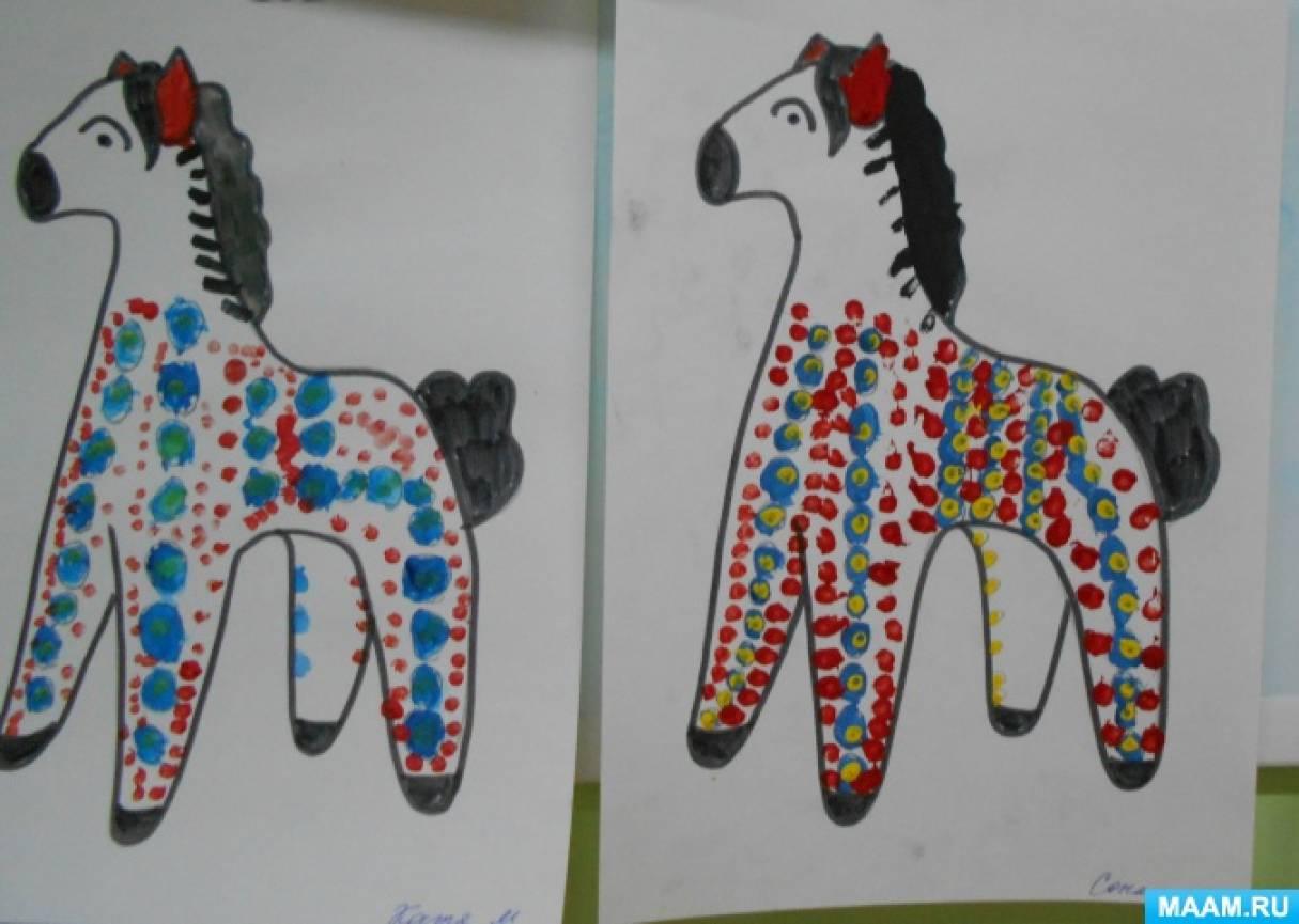 Конспект НОД по рисованию «Дымковская лошадка» в подготовительной группе