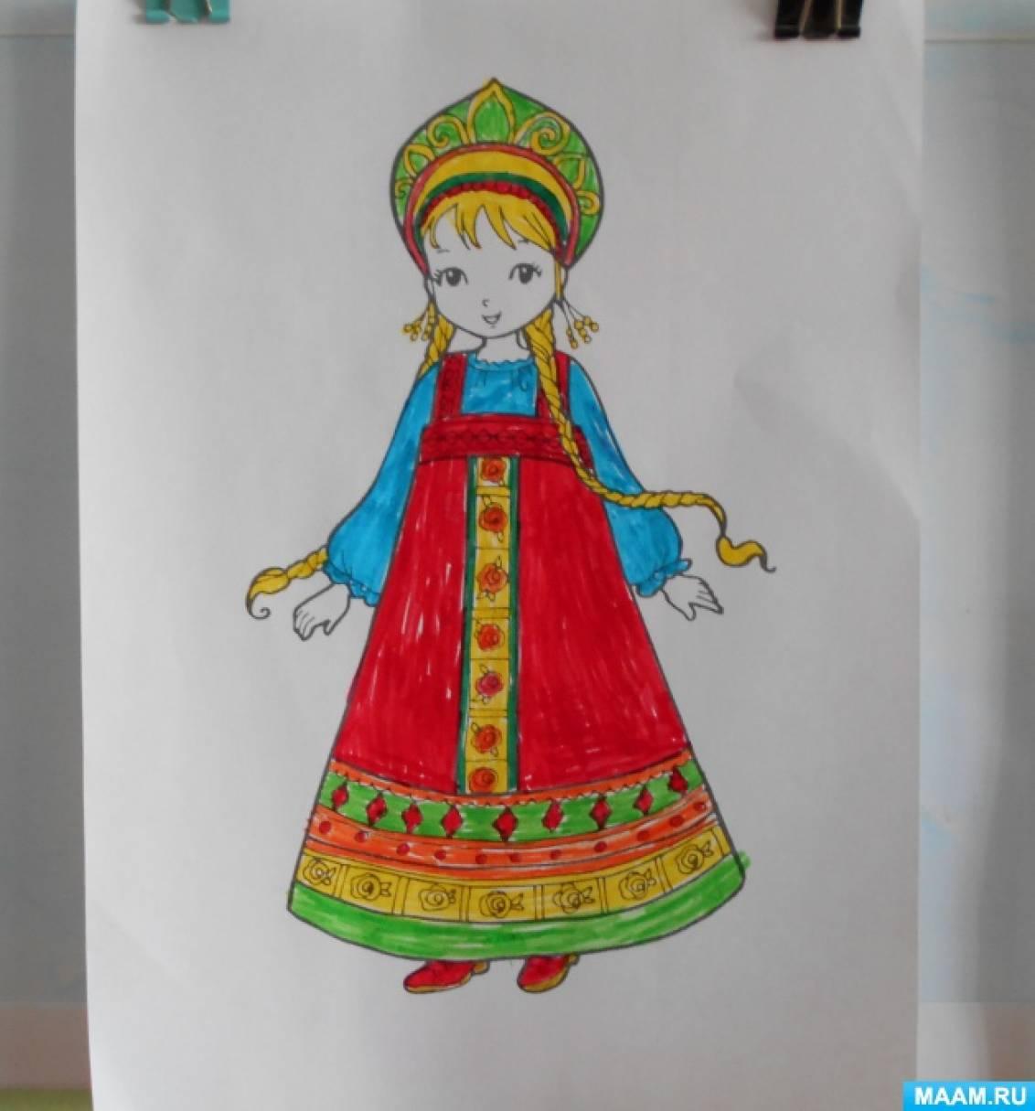 Картинки народные костюмы для детского сада, открытка днем рождения
