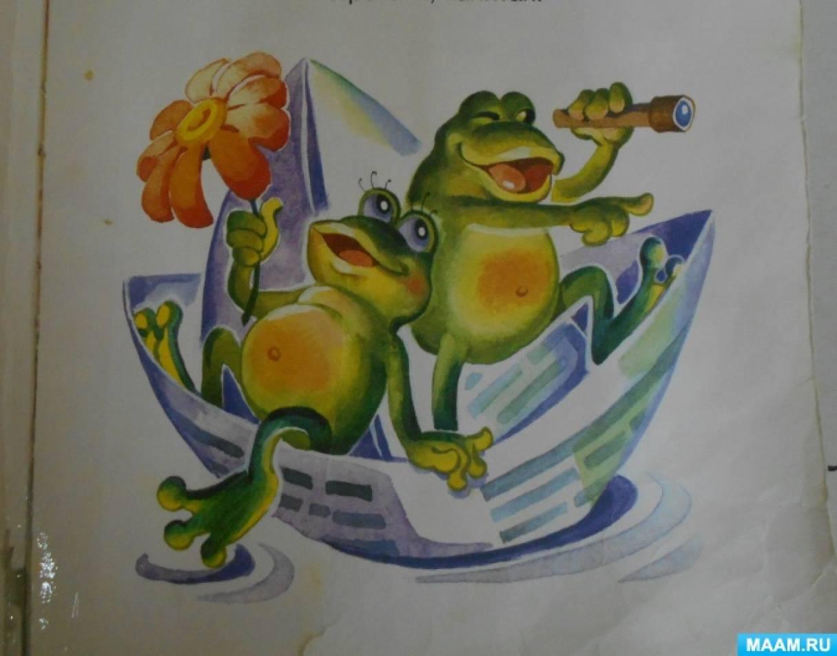 Подвижная игра «Лягушки в болоте» для детей младшего дошкольного возраста