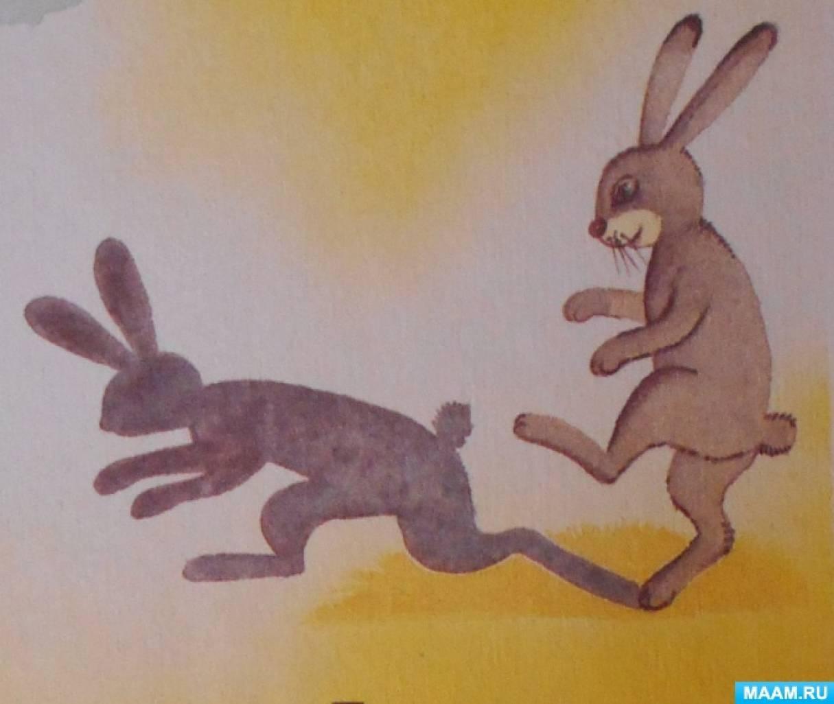 Подвижная игра «Солнечные зайчики» для детей младшего дошкольного возраста