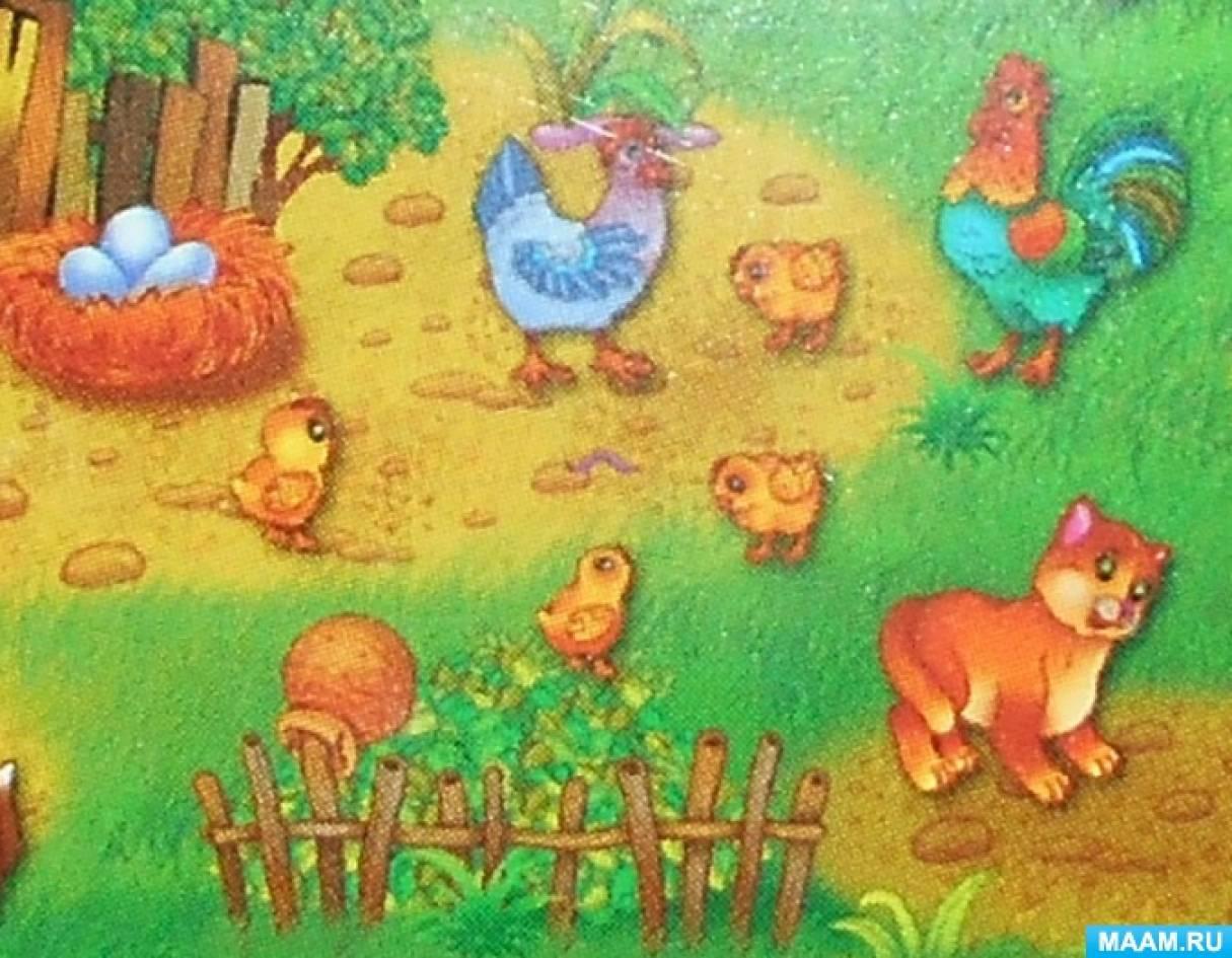 Подвижная игра «Ходи по доске» для детей младшего дошкольного возраста