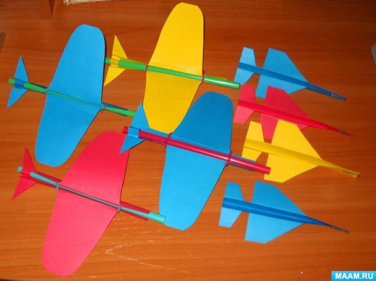 Конспект подвижной игры «Самолетики» для младшего дошкольного возраста