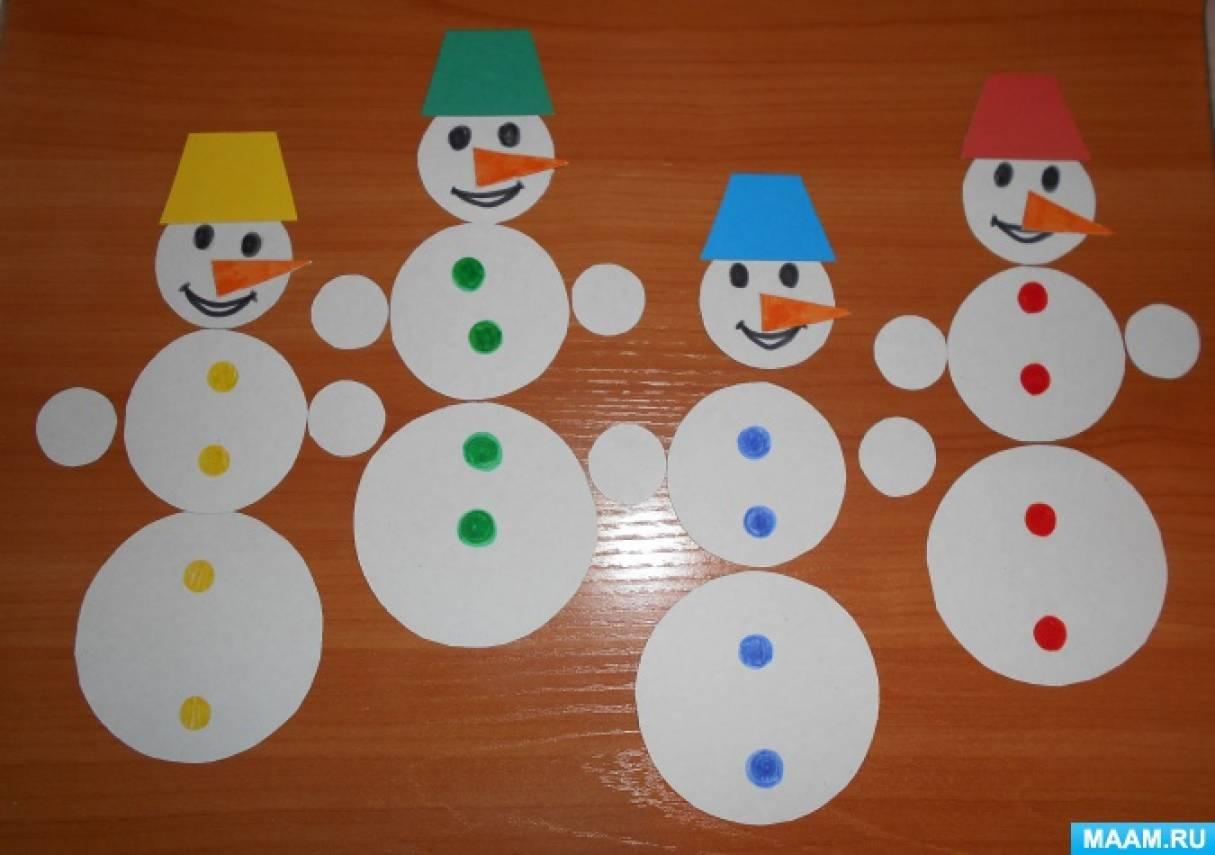 Дидактическая игра «Собери веселого снеговика»