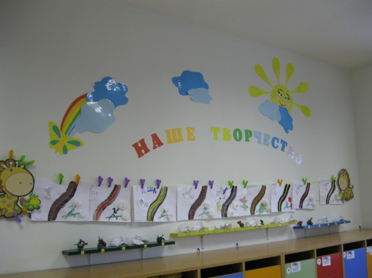Оформление приемной в детском саду своими руками 70