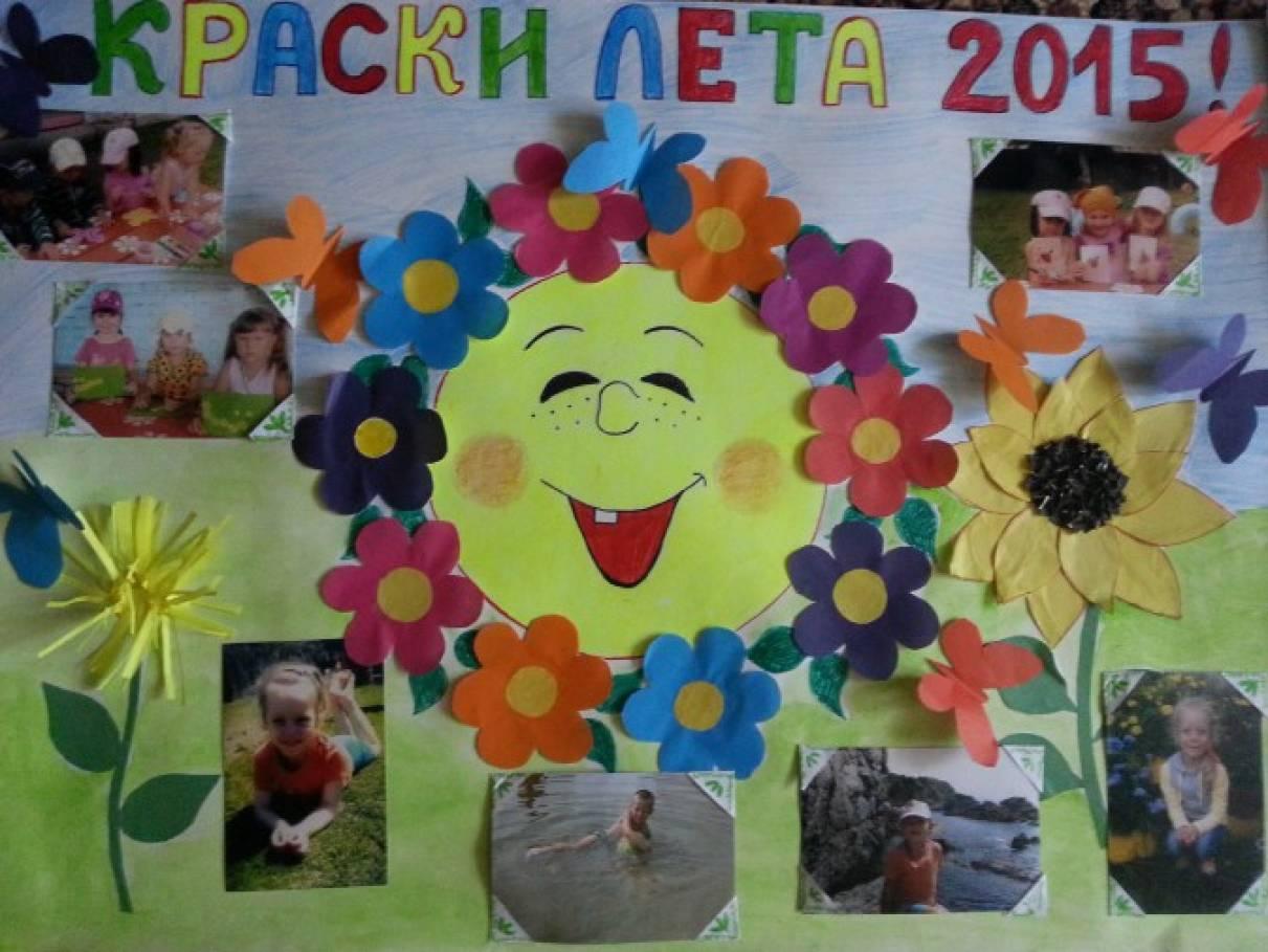 Поделки на лето своими руками в детском саду 36