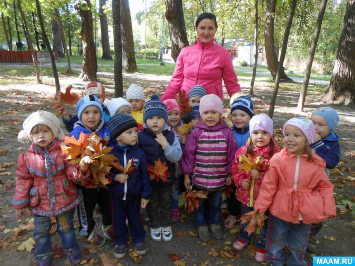 Фотоотчет «В Лакреевском лесу»