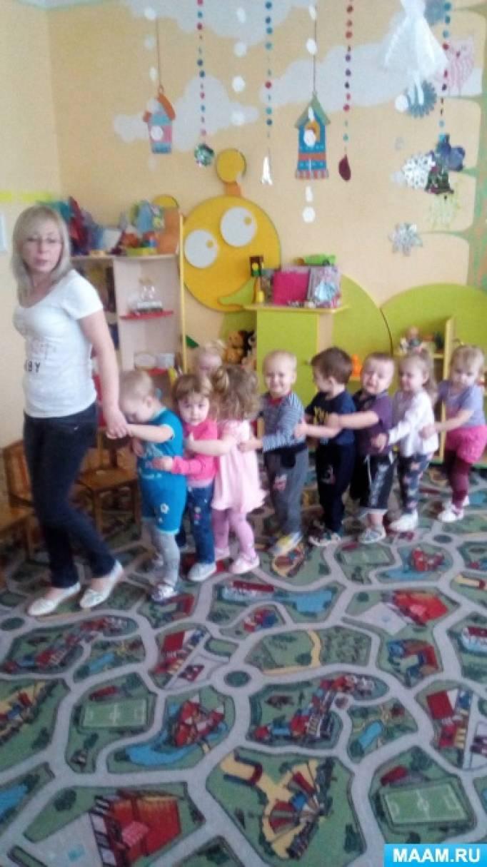 Физкультурный досуг в группе раннего возраста «В гости к Мишке»