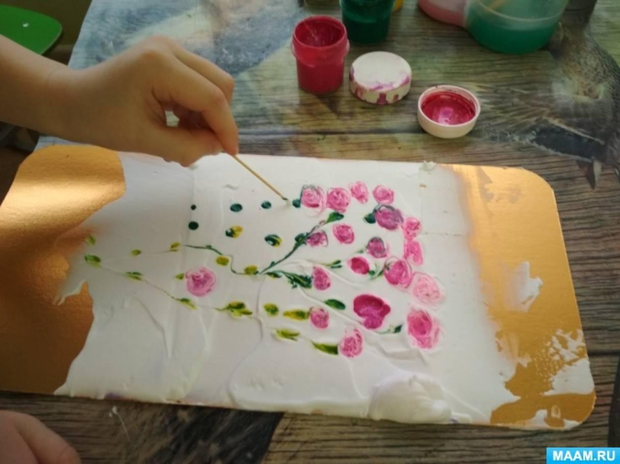 Мастер-класс «Цветы для мамы». Рисование в нетрадиционной технике эстамп на пене для бритья (старшая группа)