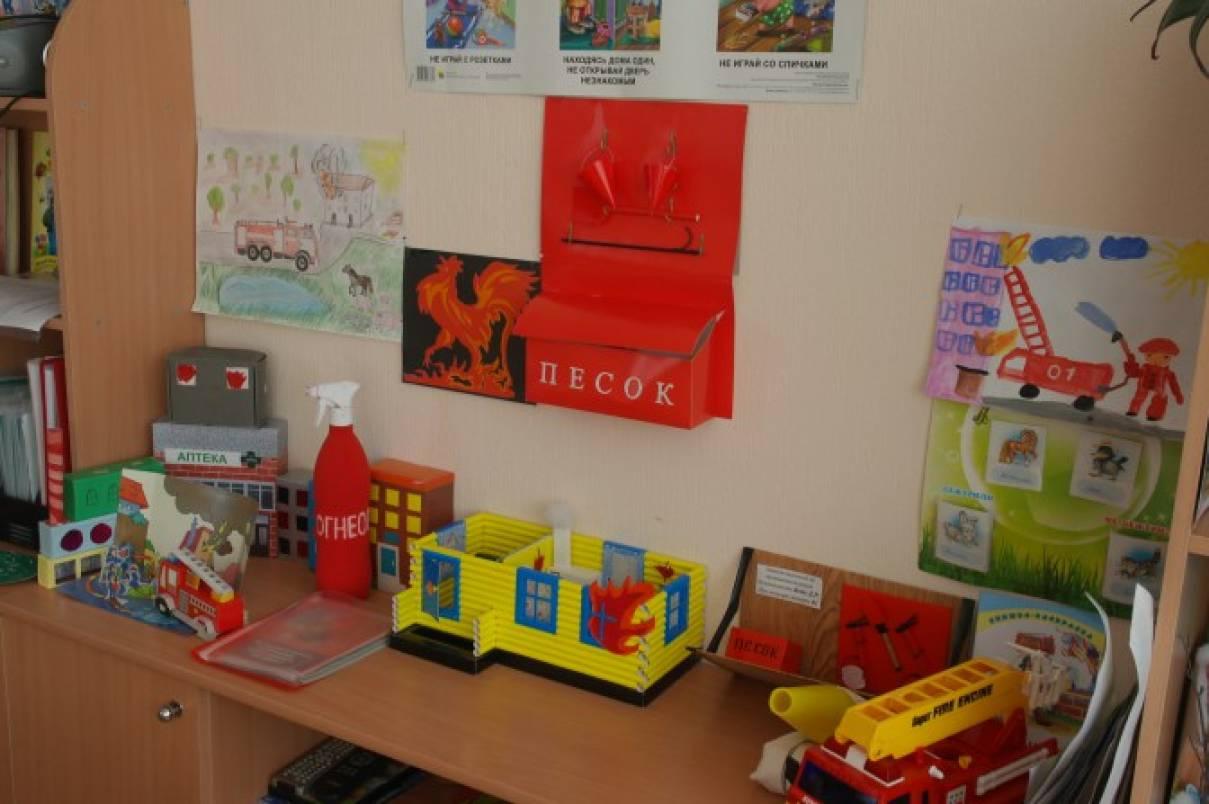 Фотоотчет о выставке «Поделки по правилам пожарной безопасности»