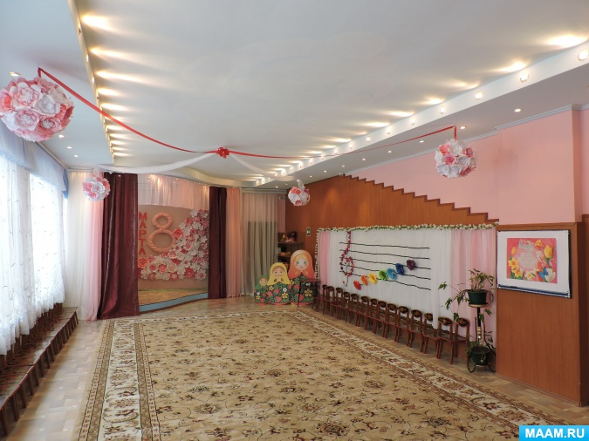 Мастер-класс «Украшаем зал к 8 Марта с помощью цветов из бумаги»