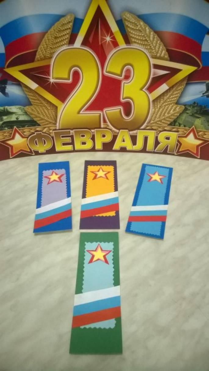 Закладки для книги в подарок на праздник «День защитника Отечества»