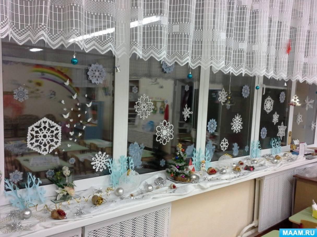Оформление в группе «Новогоднее окно»
