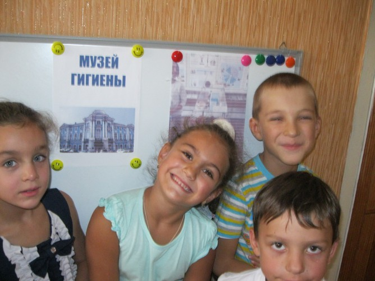 Фотоотчет о посещении «Музея гигиены»
