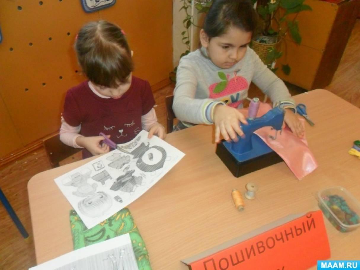 Игры по знакомству детей с трудом взрослых сайт секс знакомств украина знакомств