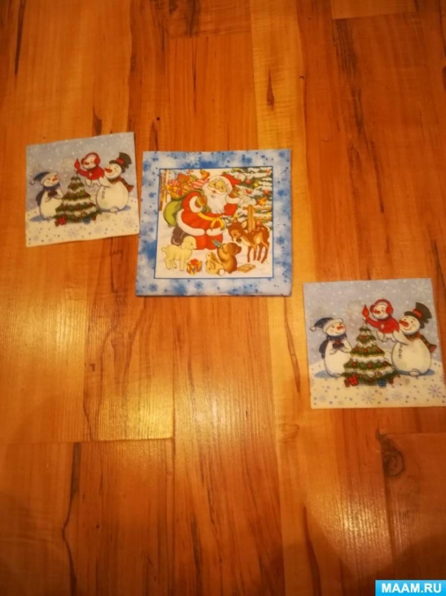 Мастер-класс по изготовлению зимней гирлянды из компакт-дисков