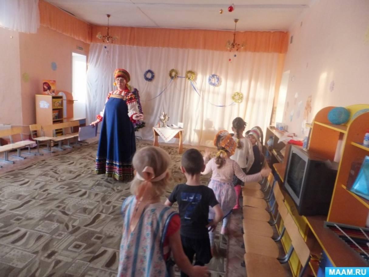 Фотоотчет о развлечении «Колядки» для детей старшего дошкольного возраста