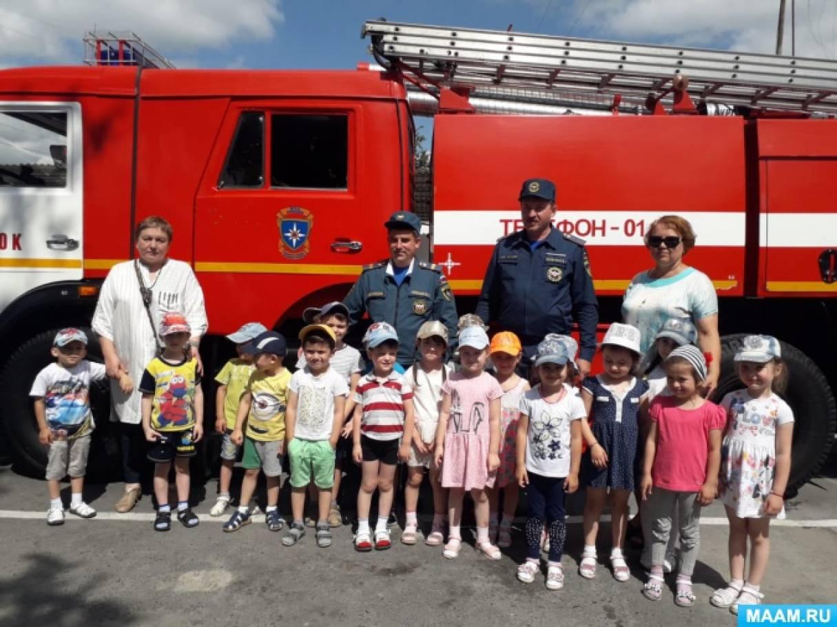 Фотоотчет об экскурсии «Наши добрые друзья пожарники— спасатели»