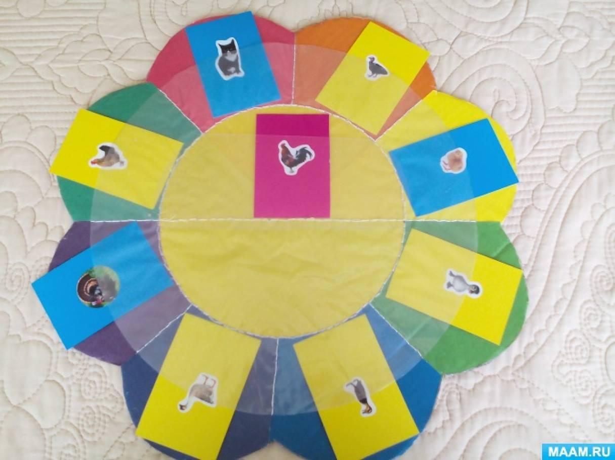 Дидактическая игра «Цветик-семицветик».