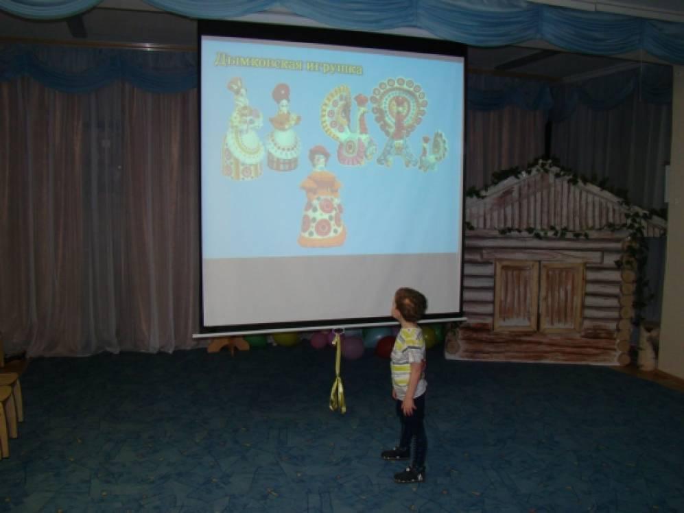 простые игры на знакомство воспитателя с детьми