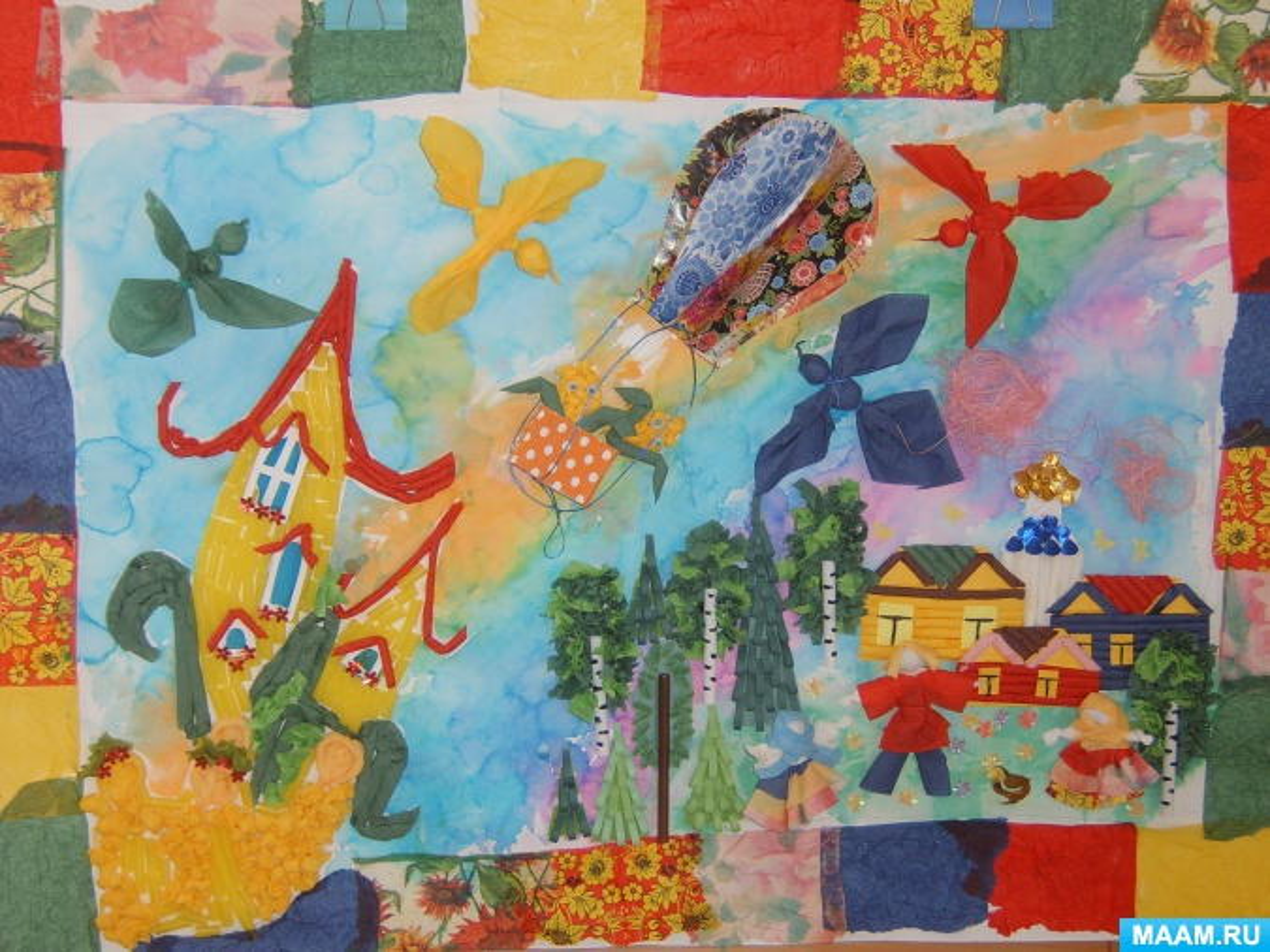 «Путешествие в Ситцевую Страну на воздушном шаре». Коллективная работа детей старшей группы