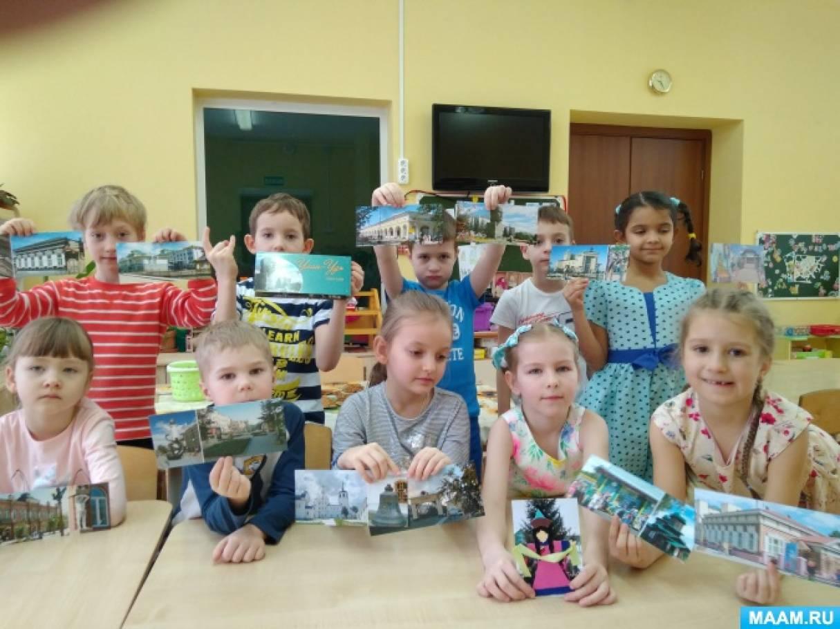 Конспект интегрированного занятия в подготовительной группе «География дружбы. Республика Бурятия. Озеро Байкал»