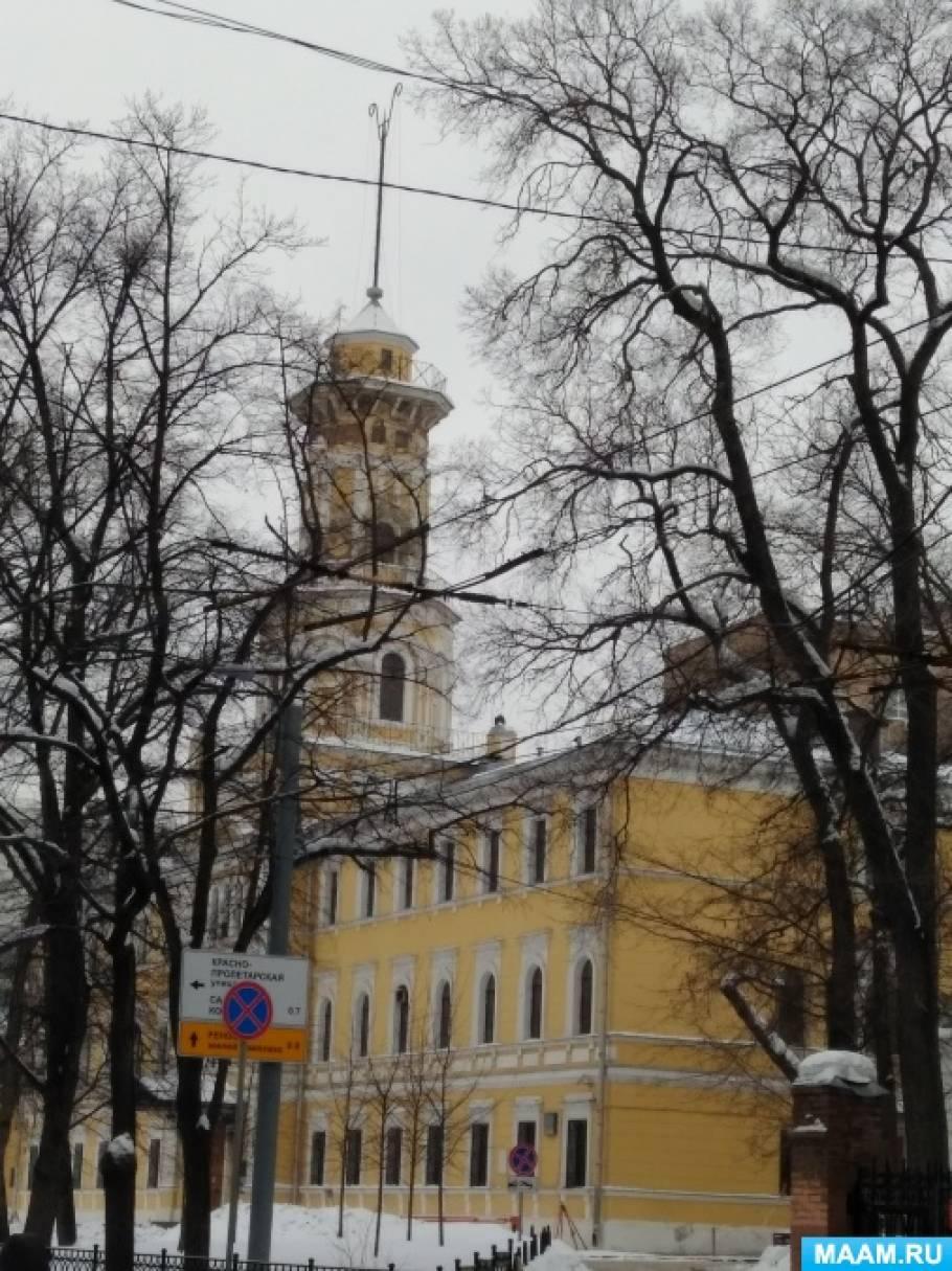 Фоторепортаж «Московские прогулки. Селезнёвская улица»