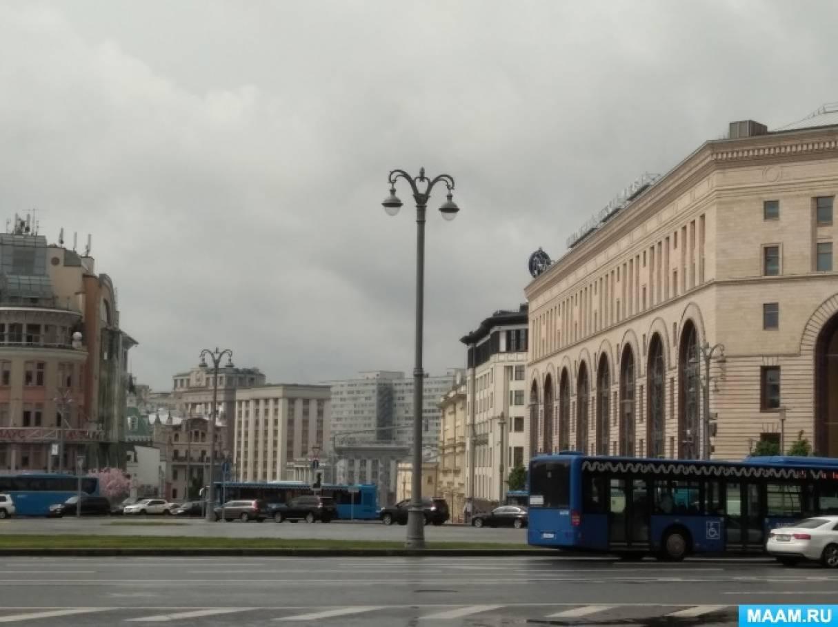 Фотоочерк «Москва — мой центр мирозданья, живой истории ваянье»