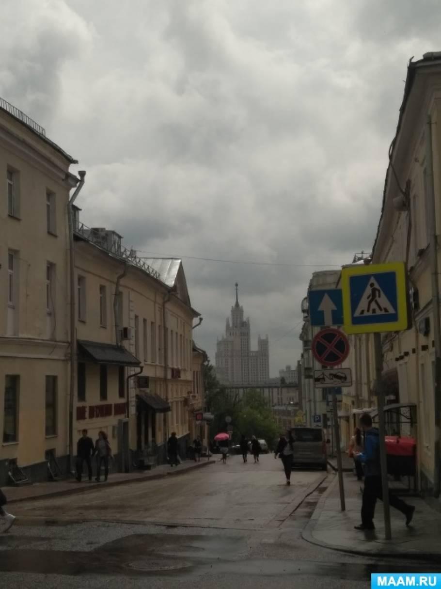 Фотоочерк «Скромница из тьмы московских улиц, улица Покровская моя»