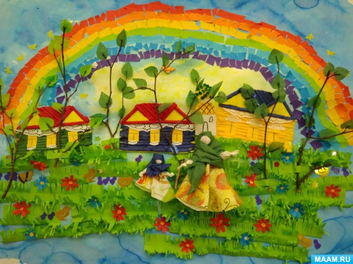Коллективная работа детей разновозрастной группы «Привет, Россия-Родина моя»