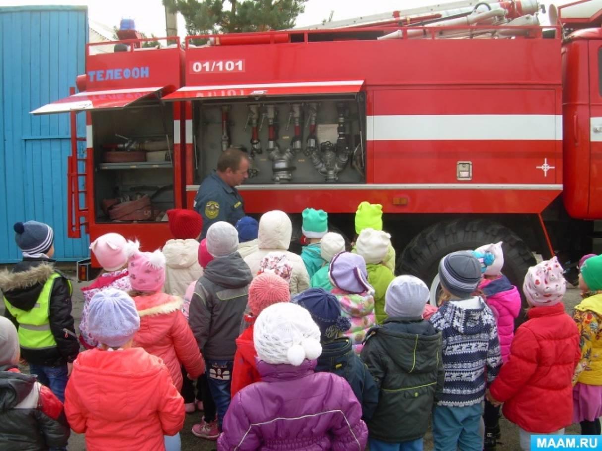 Экскурсия детей старшей группы в пожарную часть
