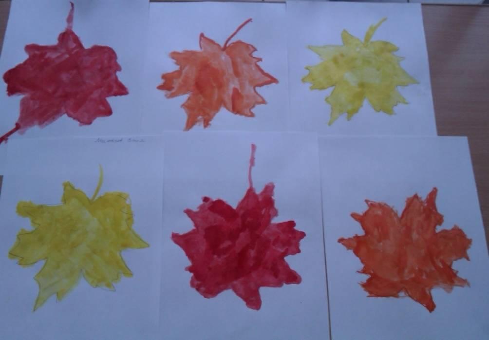 Интегрированное занятие по хромотерапии «Осенние цвета: желтый-красный-оранжевый» для детей с ЗПР (5–6 лет)