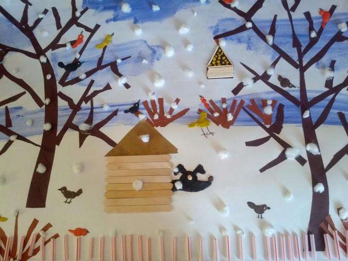 Коллаж сделать зимний пейзаж 3 класс