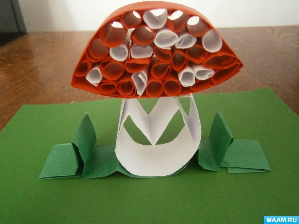 Мастер-класс с детьми старшего дошкольного возраста «Объемный гриб «Мухомор» из цветной бумаги и картона»