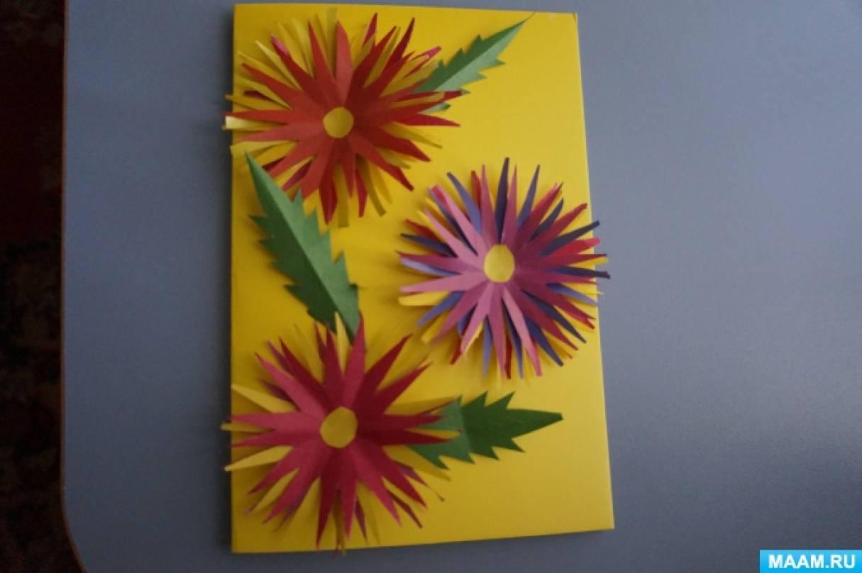 Открытка хризантема своими руками, привет