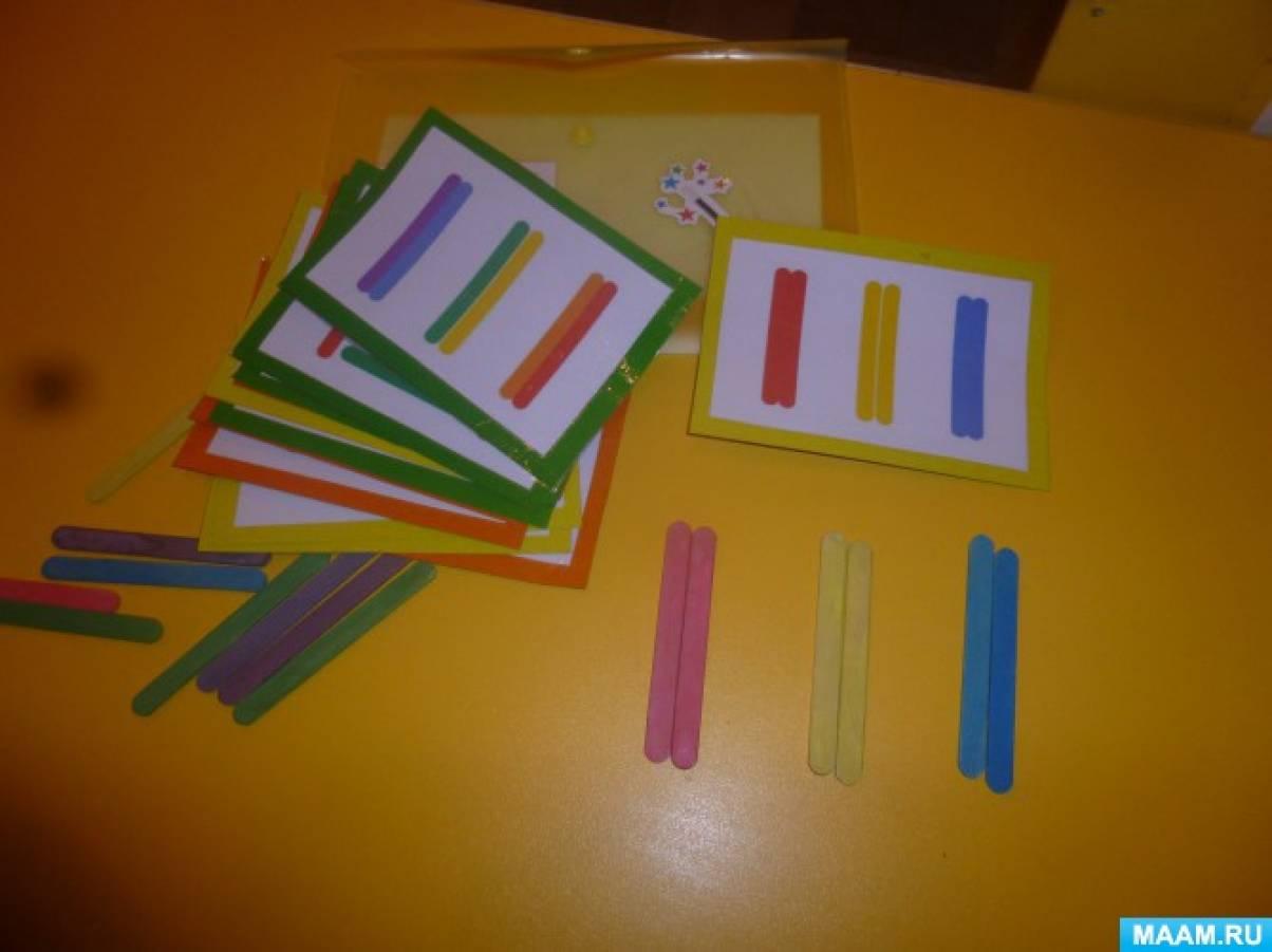 Дидактическая игра «Волшебные палочки». Развитие мелкой моторики, воображения, логического мышления, цветовосприятия