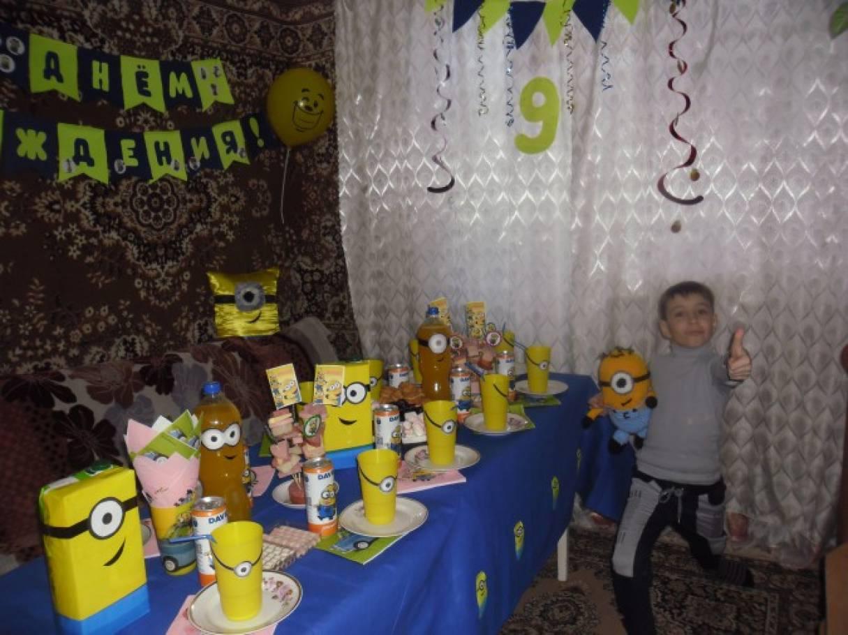 Фотоотчёт «Сине-желтая вечеринка или очередной день рождения Матвея с его любимыми миньонами»